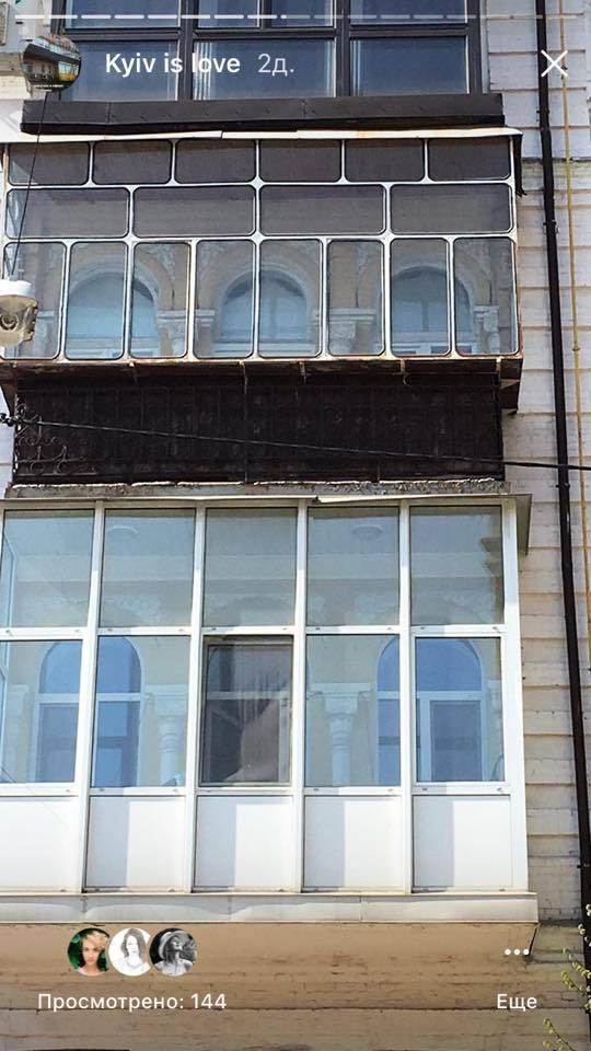 Склепик, тетрис, бородавки: самые нелепые киевские балконы - 3113154519389516161391238838844963903906227n