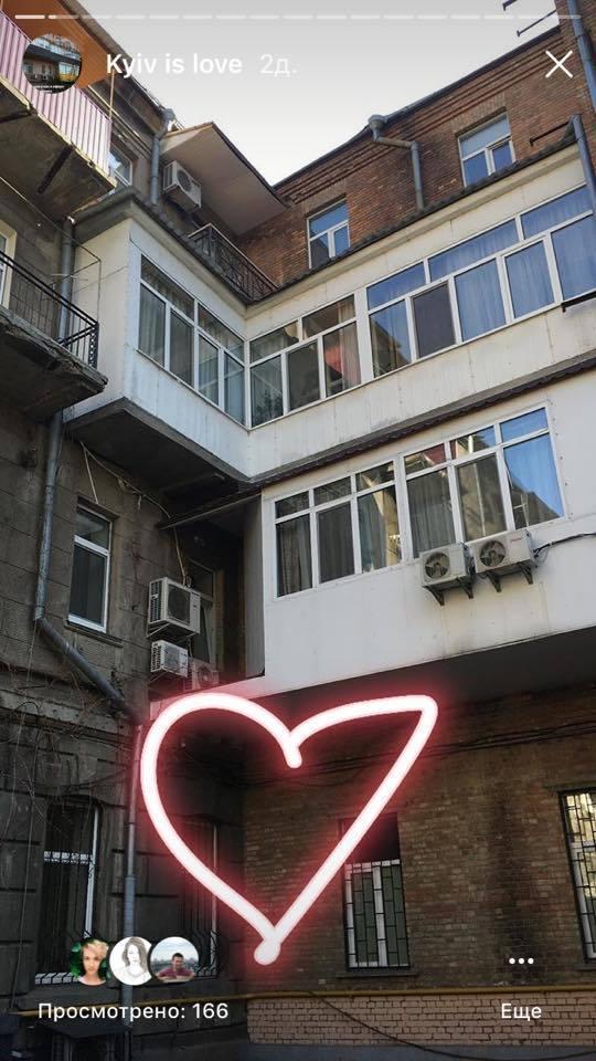 Склепик, тетрис, бородавки: самые нелепые киевские балконы - 3113162619389511828058334392005271989051836n