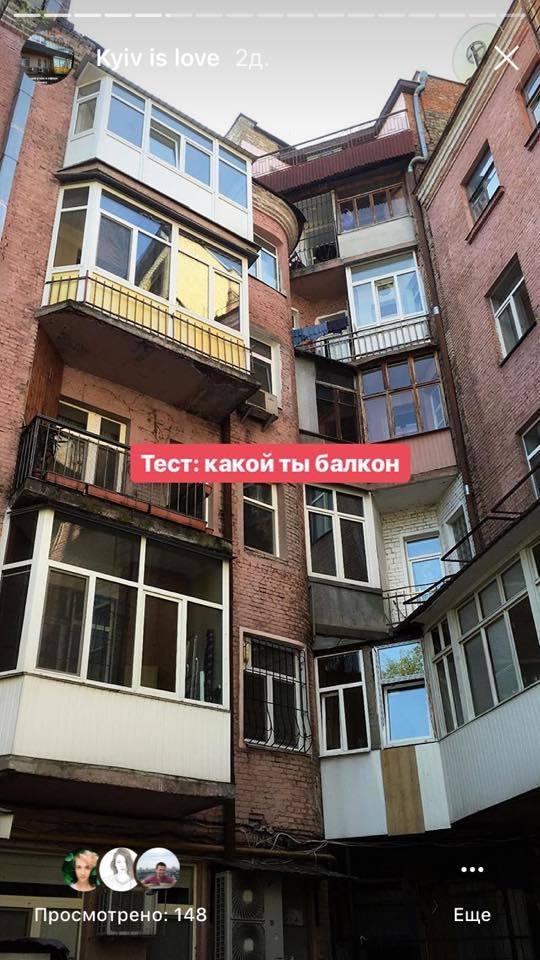 Склепик, тетрис, бородавки: самые нелепые киевские балконы - 3114390319389514994724687766548485202093102n