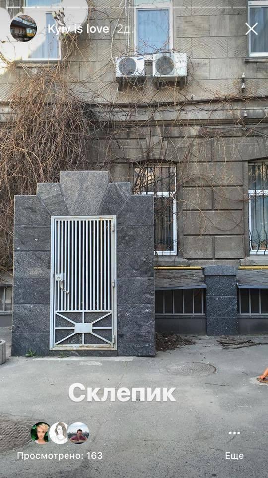 Склепик, тетрис, бородавки: самые нелепые киевские балконы - 3115428619389513561391494245815099821045721n