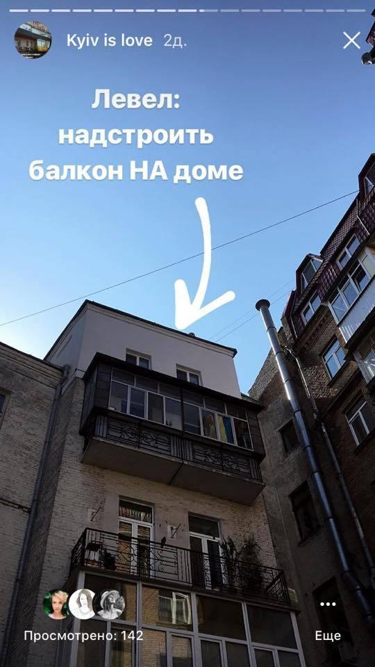 Склепик, тетрис, бородавки: самые нелепые киевские балконы - 31171403193895168280578333842335115560938n