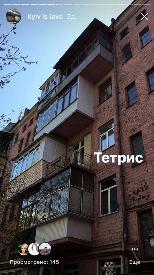 Склепик, тетрис, бородавки: самые нелепые киевские балконы - 311722431938951556139129762458339754012905n