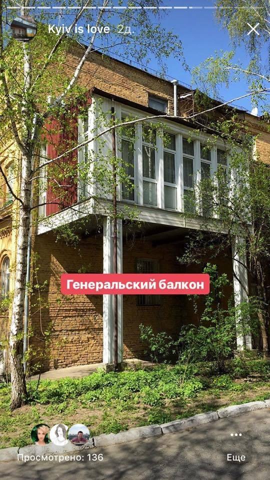 Склепик, тетрис, бородавки: самые нелепые киевские балконы - 3118986919389518928057629176179965435378679n
