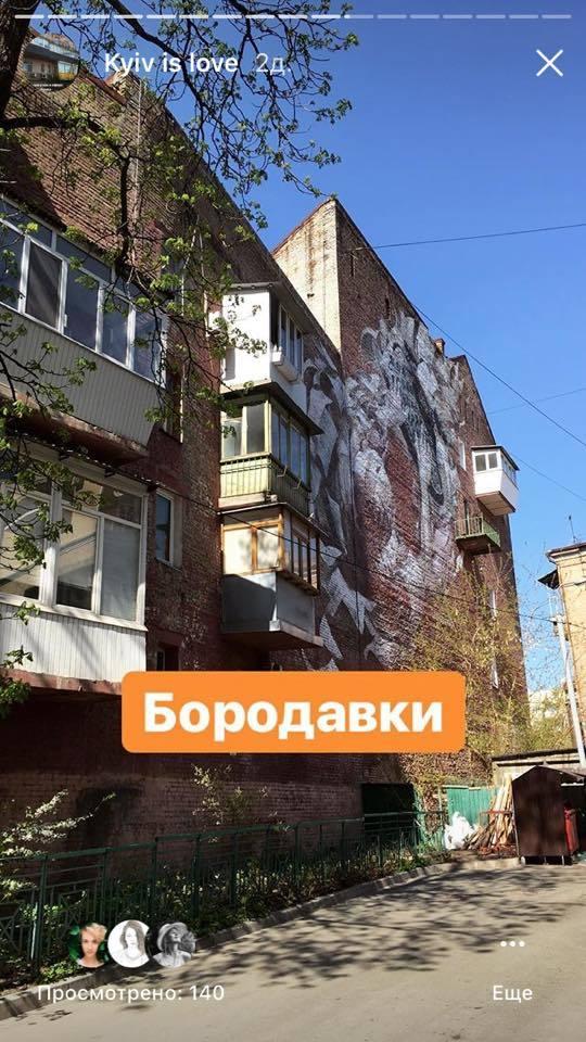 Склепик, тетрис, бородавки: самые нелепые киевские балконы - 3118995219389518194724366332168205018176898n