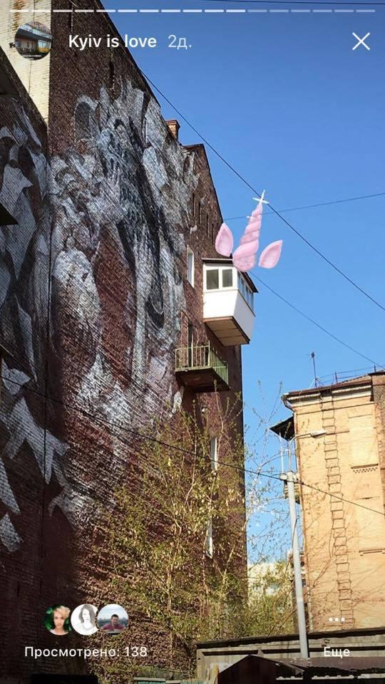 Склепик, тетрис, бородавки: самые нелепые киевские балконы - 3124846619389518494724337028712042844715539n