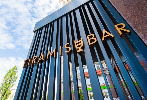 Инстаграмное место: Tiramisu bar на Оболонской набережной - 4bb62f45f26a00865dd4c68aaa8d3ac1