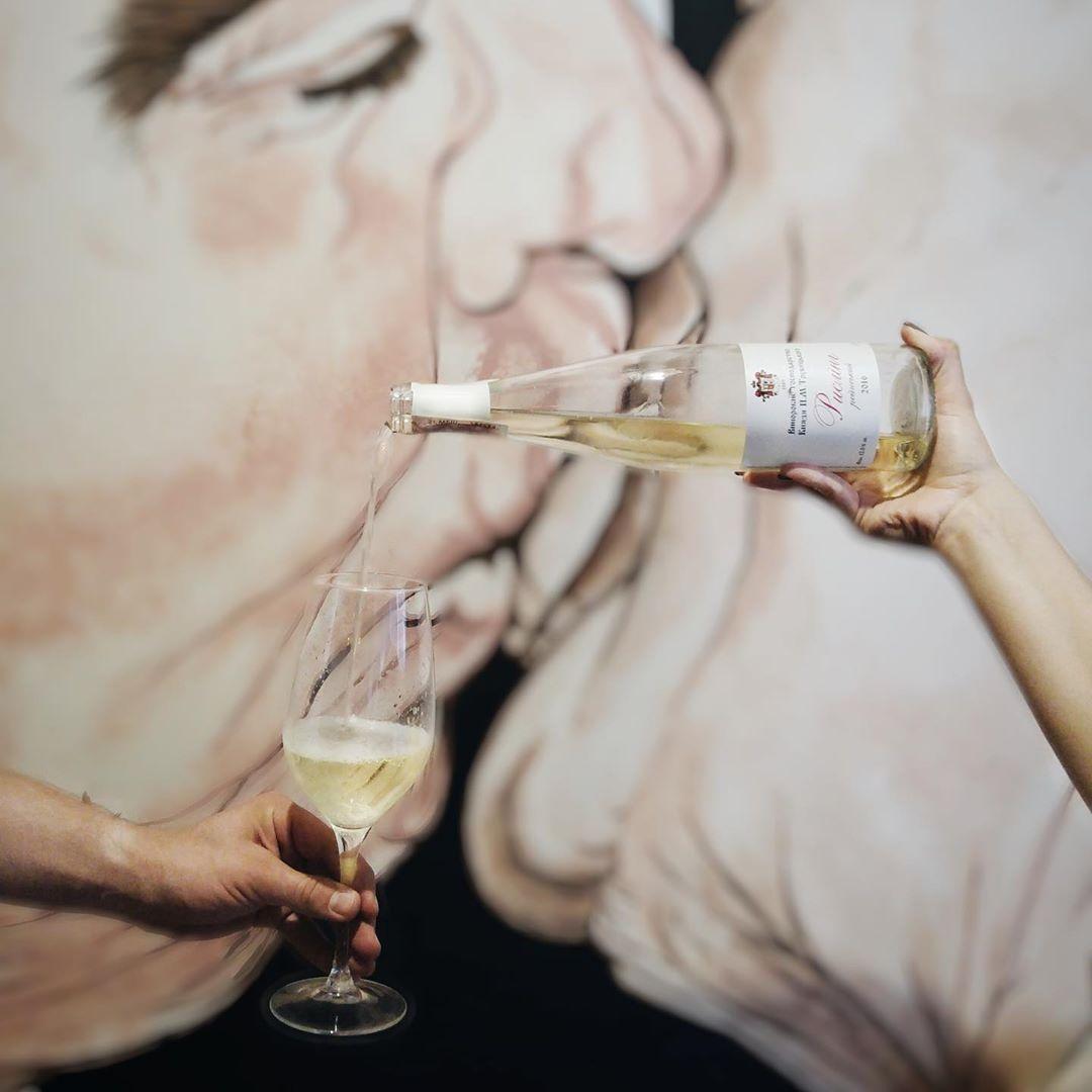 Где в столице можно попробовать вино за 39 грн? - 67955226_134960641063274_3896148560876307516_n