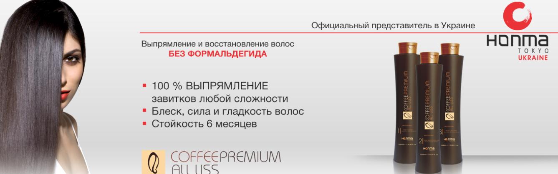 длорпапрол